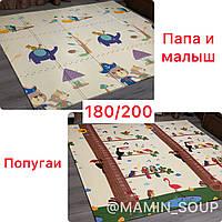 Коврик детский термоковрик для ползания складной 180/200 ковёр ХРЕ Безопасный