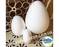 Яйцо из пенопласта 15 см, заготовка для Пасхального декора от производителя