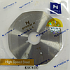 RS-70 HSS Strong H дисковое лезвие диаметром 70мм на ручной раскройный нож RSD-70 (WD-2)