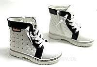 Детские демисезонные ботинки для девочки размеры 28,29,31,32