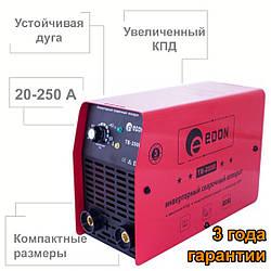 Сварочный инвертор Edon ТB-250B (3 года гарантии)