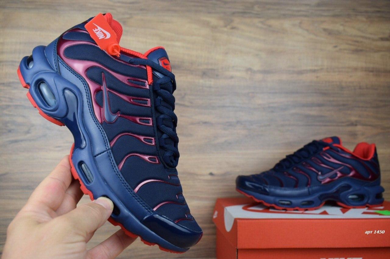 Кроссовки мужские распродажа АКЦИЯ 750 грн Nike 42й(26,5см) последние размеры люкс копия