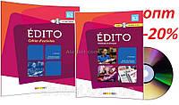 Французский язык / Edito / Livre+Cahier d`exercices. Учебник+Тетрадь (комплект), В2 / Didier