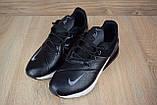 Кроссовки мужские распродажа АКЦИЯ 650 грн Nike 44й(28см), 45й(28,5см) последние размеры люкс копия, фото 10