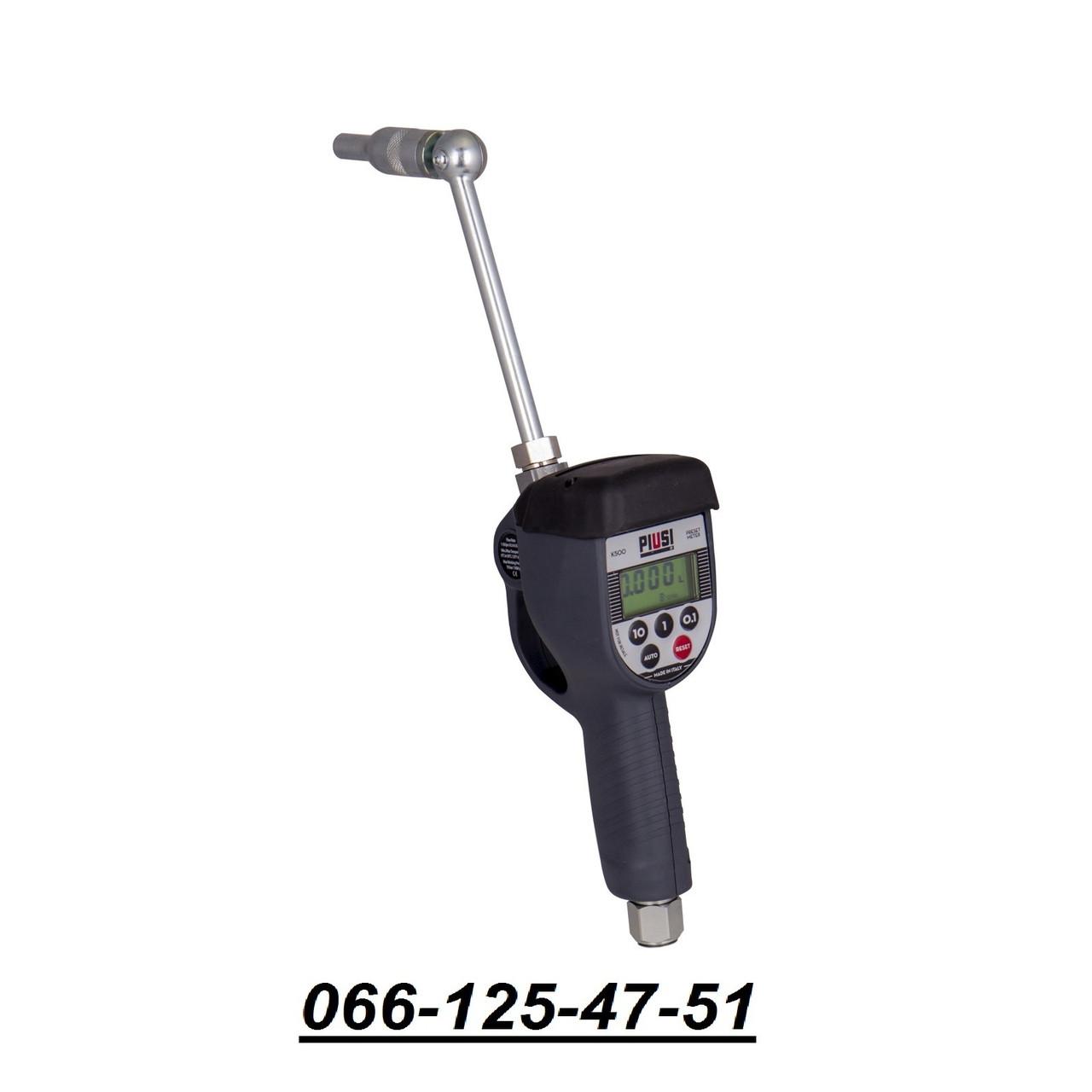 Дозирующий пистолет для раздачи масла PIUSI K500 W/ARTICULABLE (F0068700D)
