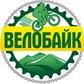 ВЕЛОБАЙК - велосипеды и запчасти