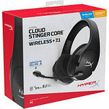 Наушники HyperX Cloud Stinger Core Wireless 7.1 Black (HHSS1C-BA-BK/G), фото 8