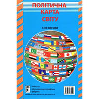 Політична карта світу 1:30000000