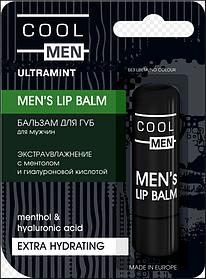 """Чоловічий бальзам для губ """"Экстраувлажнение"""" з ментолом та гіалуронової кислотою 4,8 г Cool Men ULTRAMINT"""