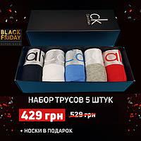 Трусы мужские Calvin Klein набор 5 штук хлопок в подарочной коробке + носки в подарок!