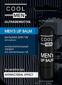 Чоловічий бальзам для губ Антибактеріальний ефект для чутливих губ 4,8 г Cool Men ULTRASENSITIVE