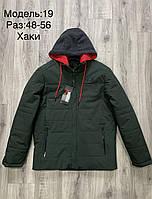 Куртка мужская деми Размер 48 50 52 54 56 ростовкой РАСЦВЕТКИ, фото 1