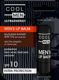 Мужской бальзам-барьер для губ Экстра-защита SPF 10 4,8г Cool Men ULTRAENERGY+SPORT
