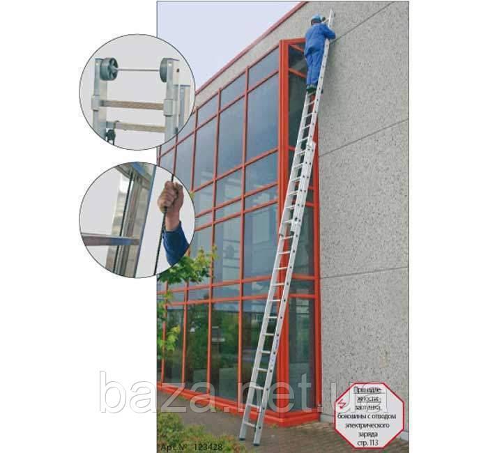 Двухсекционные лестницы KRAUSE Двухсекционная лестница выдвигаемая тросом KRAUSE Stabilo 2x15 ступеней
