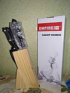 Набор кухонных ножей на подставке ЕМ 3118 Empire, 8 предметов, фото 5