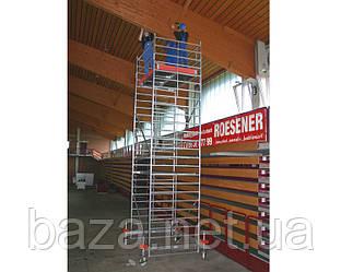 Алюминиевые вышки-туры KRAUSE Передвижная вышка-тура KRAUSE STABILO серия 500 (2,5x1,5 м) раб. высота 9,4 м