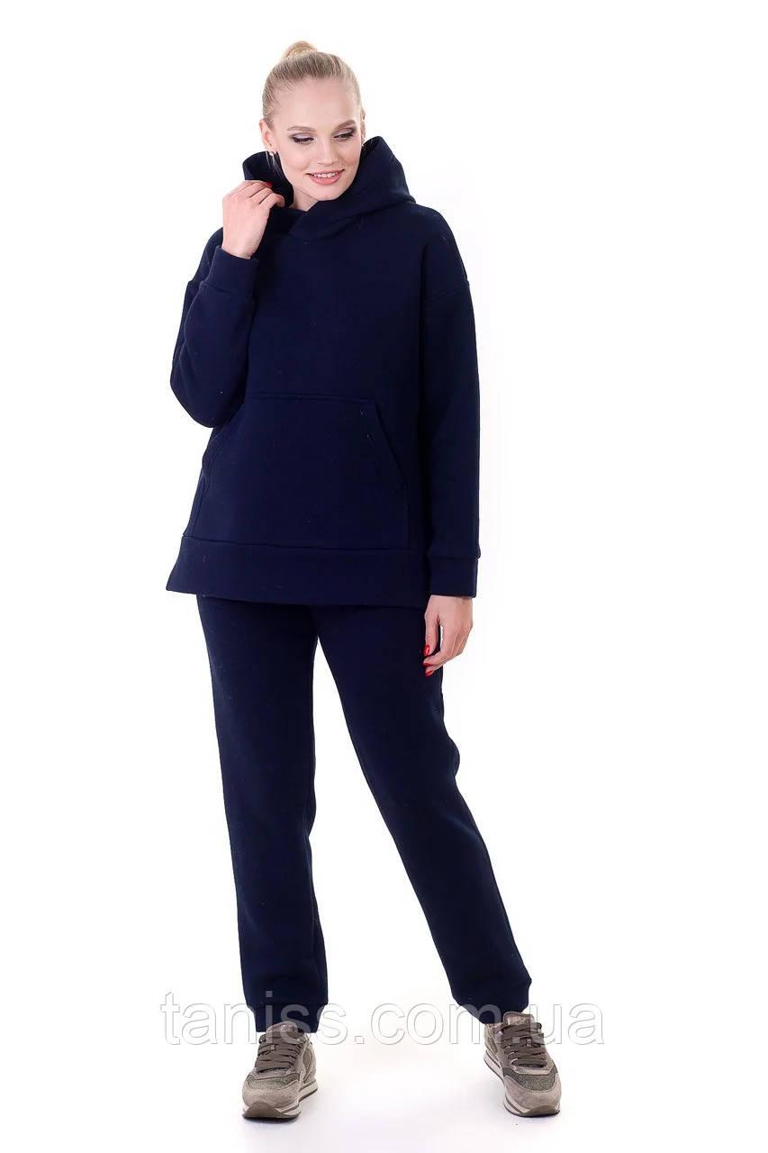 Жіночий , прогулянковий, теплий костюм оверсайз, Розміри 50/52. 54/56. 58/60,синій
