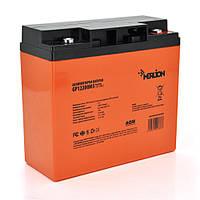 Аккумуляторная батарея MERLION AGM GP1220M5 PREMIUM 12 V 20 Ah ( 180 x 78 x 165 (168) )  Orange Q4