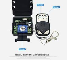 WRD-100SW Радио брелок дистанционного управления + Приемник 100м
