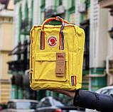 Молодежный рюкзак-сумка канкен радуга Fjallraven Kanken classic rainbow 16 л. желтый с радужными ручками, фото 3