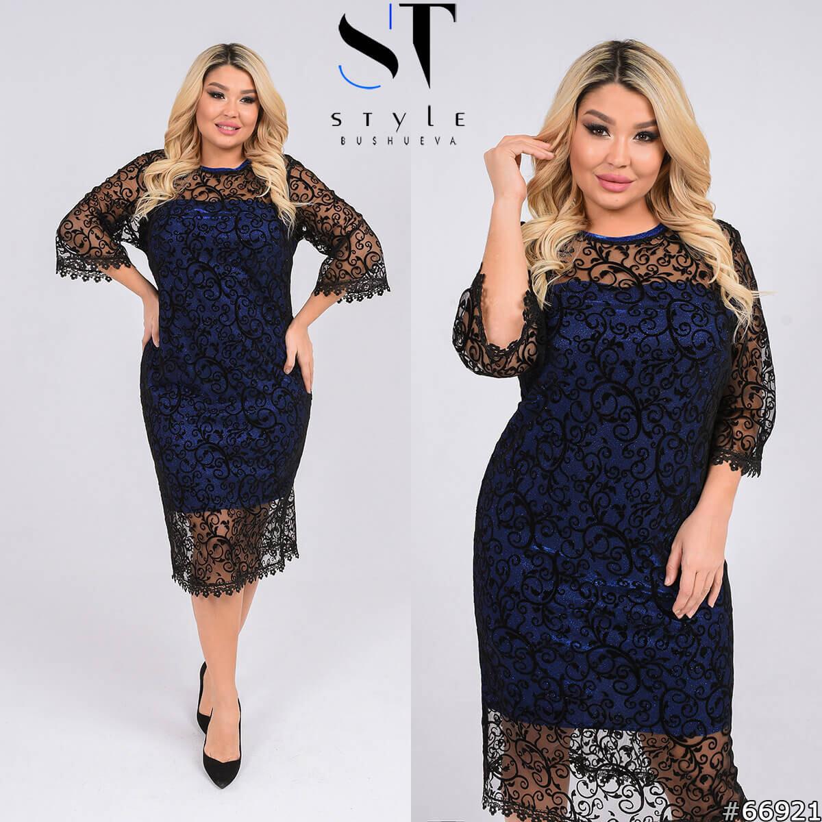 Элегантное и утонченное коктейльное платье из новой коллекции  Размеры: 50-52, 54-56, 58-60