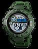 Мужские спортивные часы Skmei 1467 зеленые, фото 3