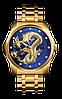 Мужские классические часы Skmei  9193 золотистые с синим, фото 2