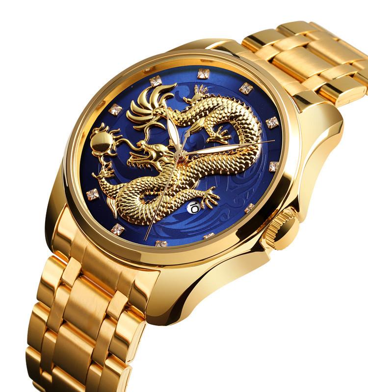 Мужские классические часы Skmei  9193 золотистые с синим