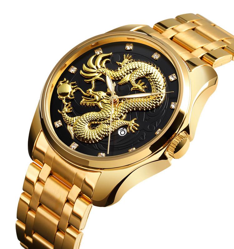 Классические часы Skmei  9193 золотистые с черным мужские
