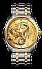 Мужские классические часы Skmei  9193 серебристые с золотым, фото 2