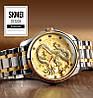 Мужские классические часы Skmei  9193 серебристые с золотым, фото 4