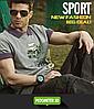 Мужские спортивные часы Skmei 1122 зеленые с шагомером, фото 5