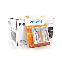 Батарейка Philips Super Heavy Duty R20D, 2 штуки в блистере, цена за блистер Q10