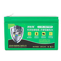 Аккумуляторная батарея литиевая 12 V 12A с элементами Li-ion 18650  (150X65X94)  вес 964 грамм + зарядное