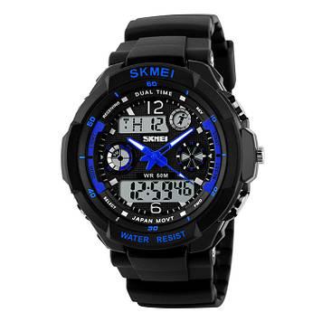 Детские спортивные часы Skmei 1060 s-shock  синие