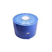 Термоплівка PVC для складання акб LiFePO4, синя, ширина 350мм, довжина 6,8 м