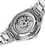 Мужские механические часы скелетон Skmei 9232 серебристые, фото 3