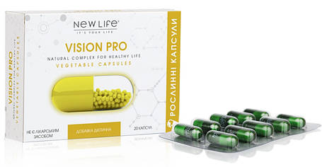 Vision Pro (Вижн Про) растительные капсулы с лютеином - для здоровья глаз и улучшения зрения, фото 2