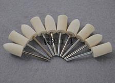 Набор для полировки камня, 10 шт в наборе, диаметр хвостиков 2,35мм, материал шерсть