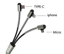 Кабель PZX V-111 3 in 1 Micro / Iphone / Type-C, 32.1A, Metal, длина 1.2м, угловой, BOX