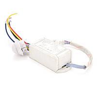 Датчик движения для прожектора 12V, 200W