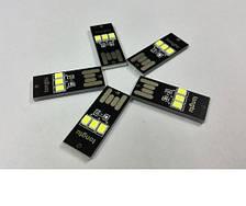 Мини USB светодиодный ночник-лампочка, BOX