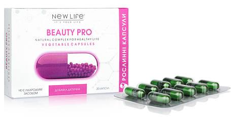 Beauty Pro (Бьюти Про) растительные капсулы - поддержание и восстановление здоровой красоты тела, фото 2