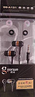 Наушники Gorsun GS-А131 вакуумные, прочная оплётка шнура