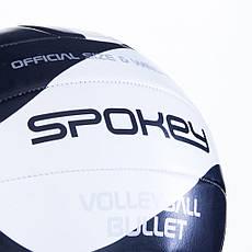 Волейбольный мяч Spokey Volleyball Bullet 920111 (original) Польша, фото 2