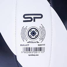 Волейбольный мяч Spokey Volleyball Bullet 920111 (original) Польша, фото 3