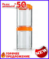 Контейнер спортивный BlenderBottle GoStak 2 Pak Orange Original TOP_24-277231