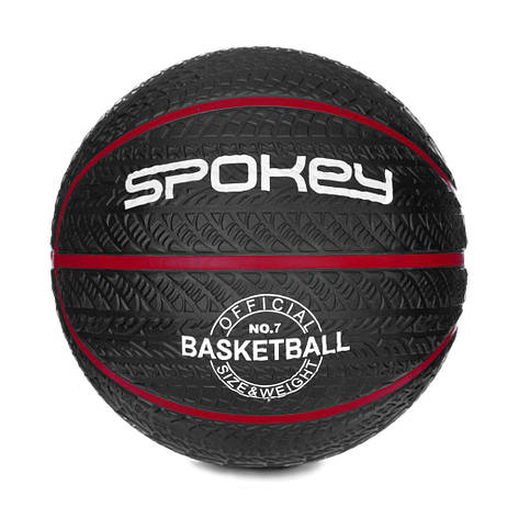 Баскетбольный мяч Spokey MAGIC 921081 размер 7 (original) Польша, фото 2