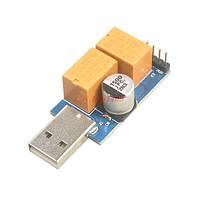 USB WatchDog сторожевой таймер два реле на перезагрузку / включение + кабель красно-синий