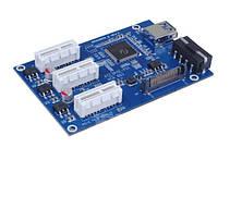 Cплиттер-разветвитель-хаб PCI-e x 1 на 3 порта х 1,BOX